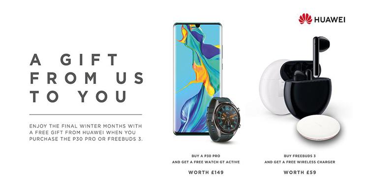 Huawei Free Gift Example